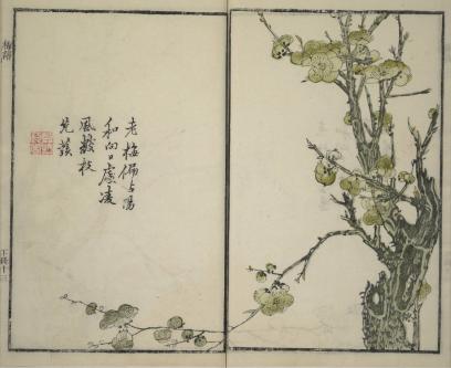 Jieziyuan huazhuan; Kaishien gaden 芥子園畫傳